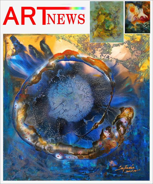 藝術新聞平台