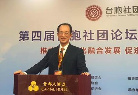 南台湾觀光產業联盟,總召集人林富男