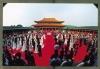 2006攝影比賽-孔廟集婚印象